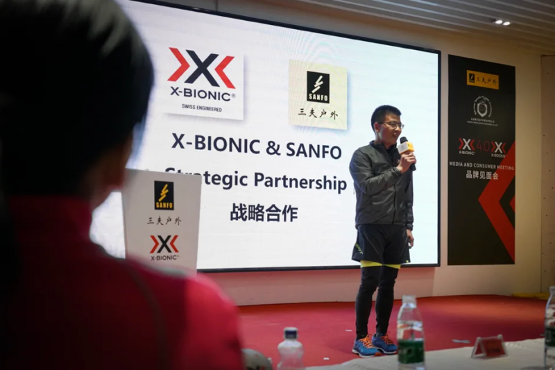 Swiss Super Sports Brand X-BIONIC Cooperates with Beijing Sanfo Outdoor Products